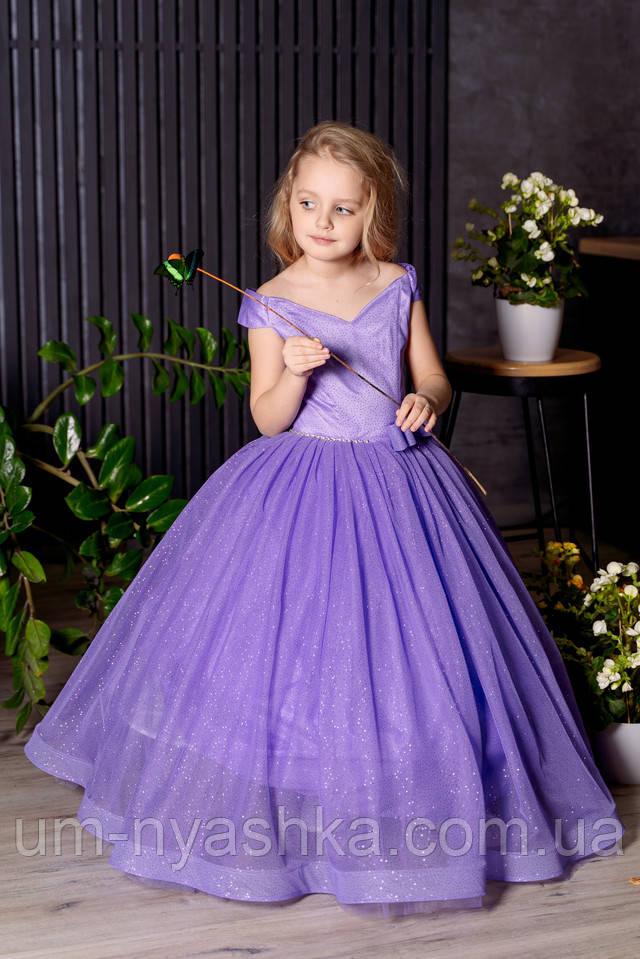 сиреневое лавандовое платье с блестками на 5-7 лет
