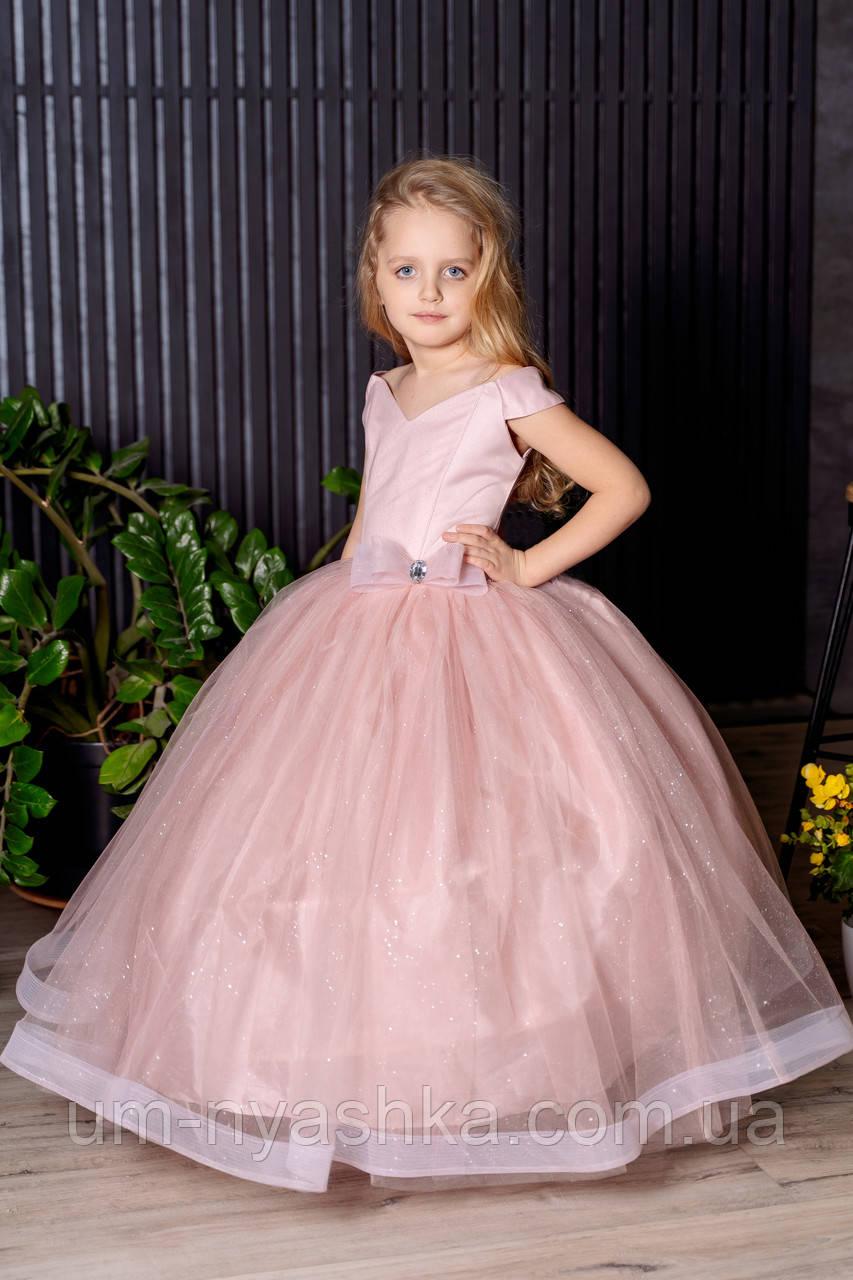 Длинное нарядное платье кораллово-розовое Блеск-Лодочка