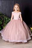 Длинное нарядное платье кораллово-розовое Блеск-Лодочка, фото 2