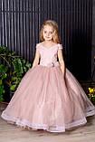 Длинное нарядное платье кораллово-розовое Блеск-Лодочка, фото 3
