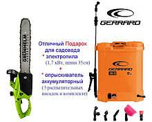 Набор Cадовода -аккумvуляторный опрыскиватель Gerrard GS-12A и электропила Grunhelm 1.7 кВт! Отменный Подарок!