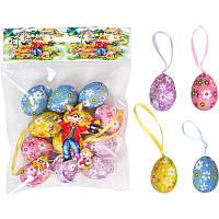 Набір Яйця декоративні кольорові з наклейками і стрічками 12шт