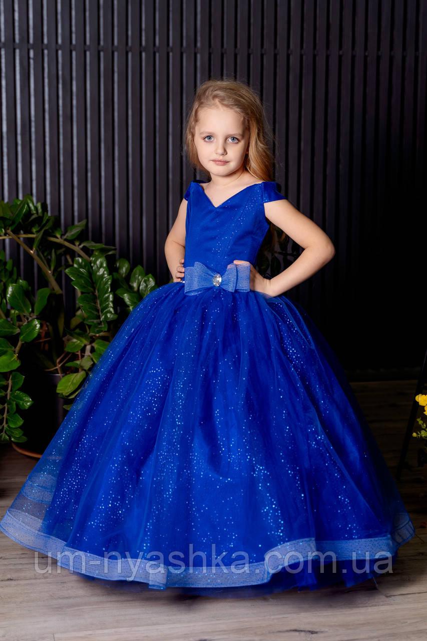 Довге ошатне плаття синє Блиск-Човник