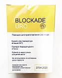 Blockade Uro від мимовільного сечовипускання (Блокаді Оро) засіб від нетримання сечі, фото 2