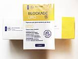 Blockade Uro від мимовільного сечовипускання (Блокаді Оро) засіб від нетримання сечі, фото 3