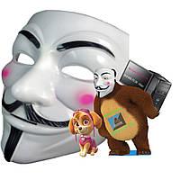 Маска Гая Фокса - Анонімус Карнавальна Пластикова Маска.
