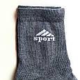 Носки подростковые для мальчика демисезонные спорт размер 30-35 серые, фото 3