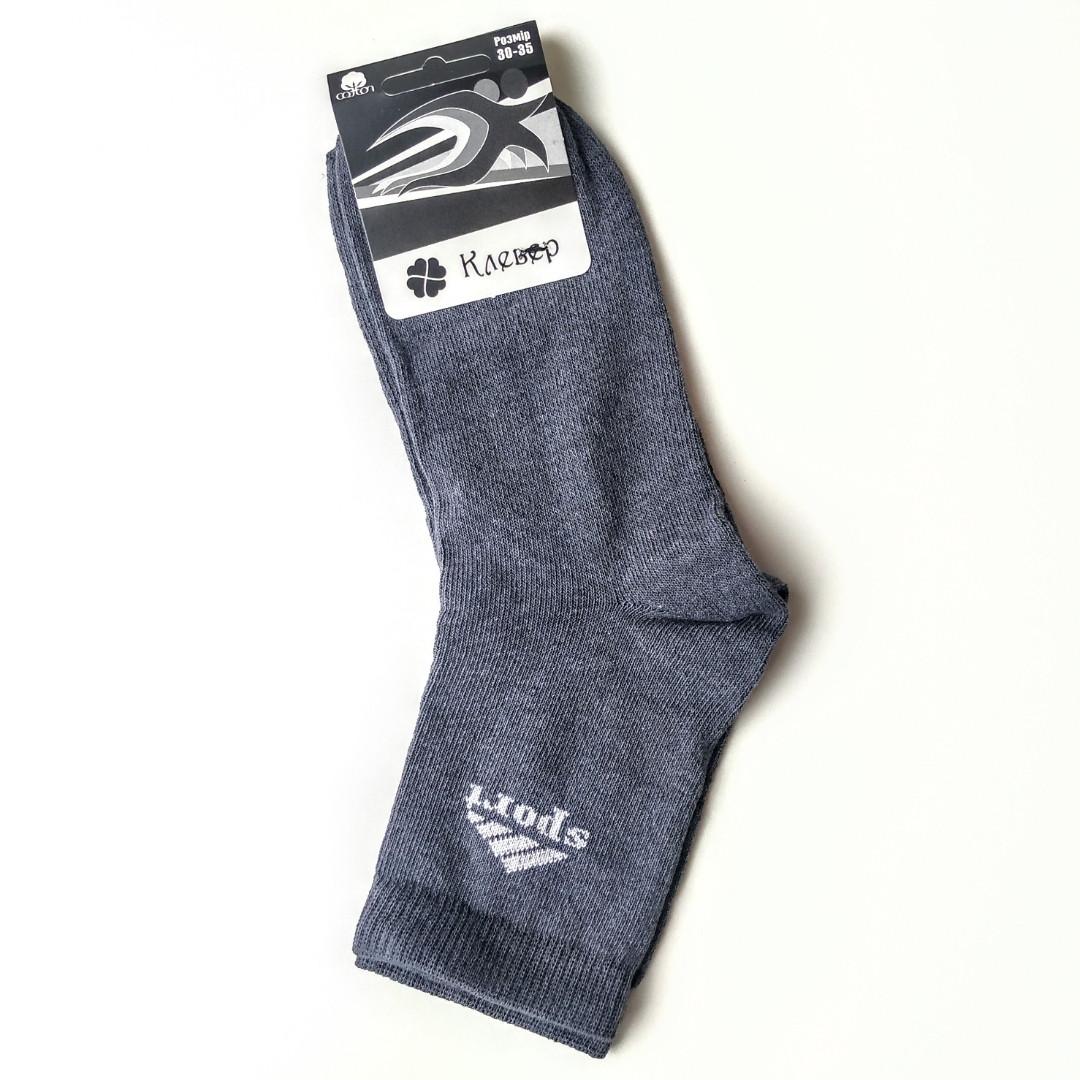 Носки подростковые для мальчика демисезонные спорт размер 30-35 серые