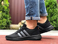 Кроссовки мужские летние Adidas,сетка,черные