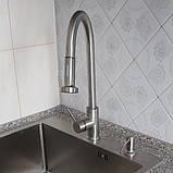 Смеситель кухонный Platinum 6045 BW с выдвижным изливом, фото 2