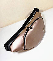 Бананка мужская/женская. Молодежная сумка на пояс эко-кожа бежевая 30х12 см