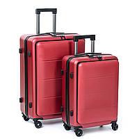 Дорожный Чемодан  2/1 ABS-пластик 18 red змейка 105.Купить дорожный чемодан
