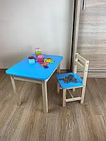 Детский стол и стул. Для учебы,рисования,игры. Стол с ящиком и стульчик., фото 2
