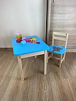 Детский стол и стул. Для учебы,рисования,игры. Стол с ящиком и стульчик., фото 3