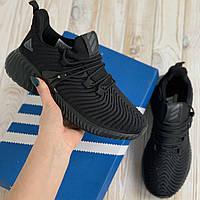 Adidas Alphabounce адидас кроссовки кросовки мужские кеды