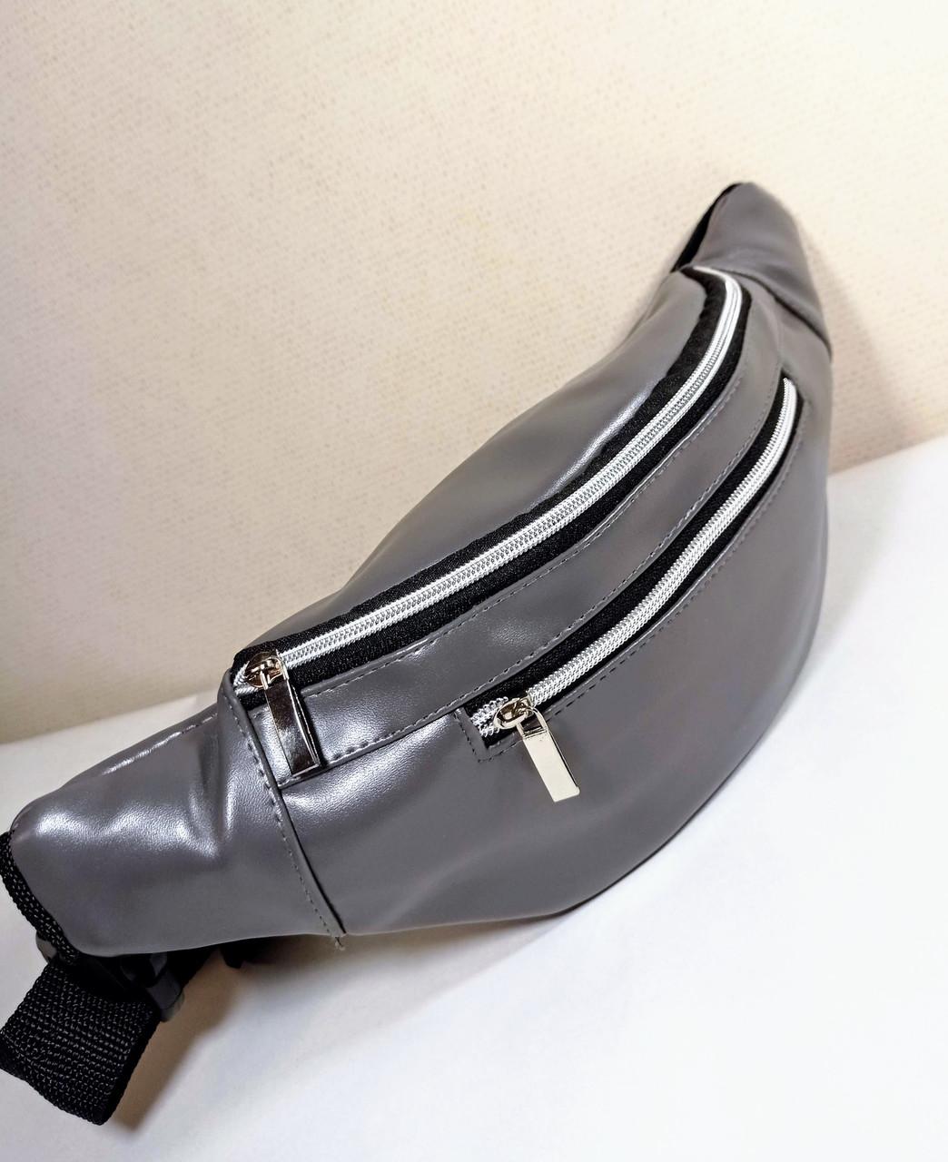 Бананка мужская/женская. Молодежная сумка на пояс эко-кожа серая 40х15х7 см (30-25)
