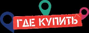 Где купить товар оптовому покупателю в Украине.