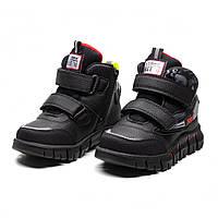 Демисезонные ботинки Clibee для мальчиков черные (р.27,30,31)