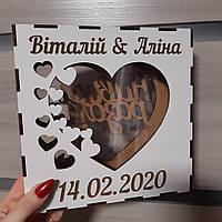 Рамка з серцем для пісочної церемонії. Весільна рамка для піску. Серце, квадрат, корона, фото 1