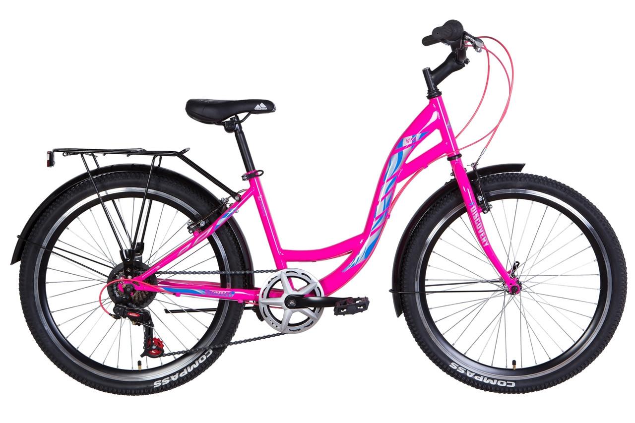 """Велосипед 24"""" Discovery KIWI 2021 (біло-оранжевий з синім)"""