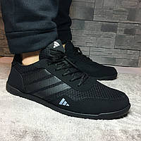 Мужские кроссовки сетка на лето Adidas 40-46 р
