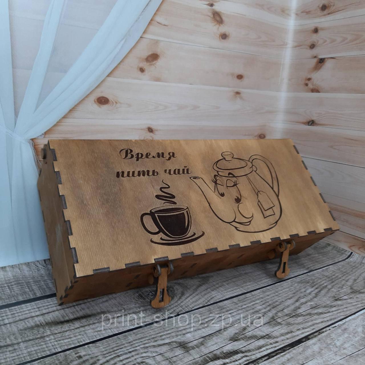 Чайная коробка. Органайзер для чая.