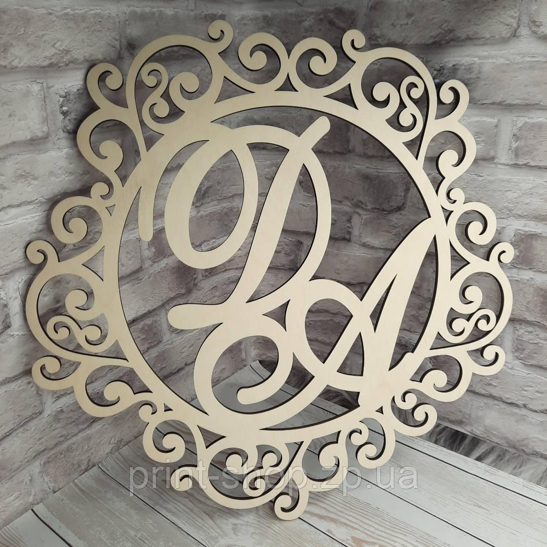 """Монограма.Сімейний герб. Герб на весілля. """"Хмаринка"""""""