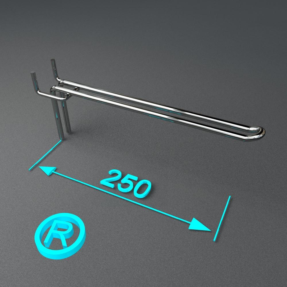 Крючок для перфорации | двойной 250 мм