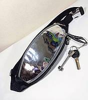 Бананка мужская/женская голографическая. Молодежная сумка на пояс 33х12х3 см