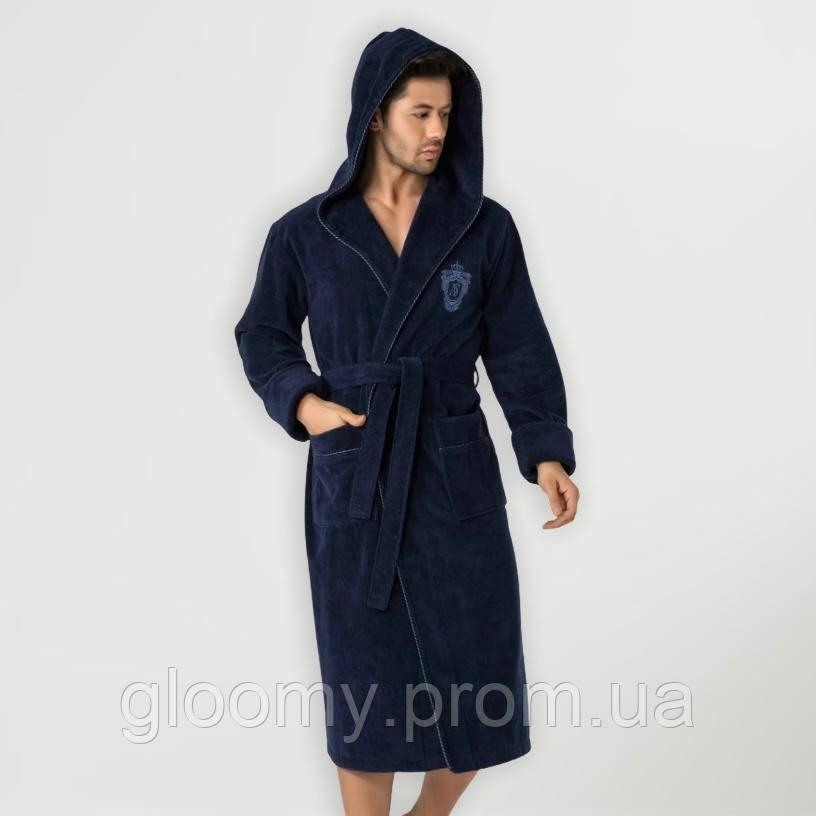 Халат мужской Nusa 2970  темно - синий