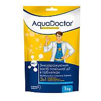 Средство 3 в 1 по уходу за водой AquaDoctor MC-T SKL11-252904