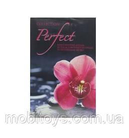 Набір косметичний Перфект № 2 (4820023207073)