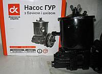 Насос ГУР ЗИЛ 130, ЛИАЗ-677 (с бачком)(со шкивом) <ДК>