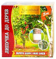"""Липкий пояс для дерев Agromaxi 5м """"Екстра сила"""""""