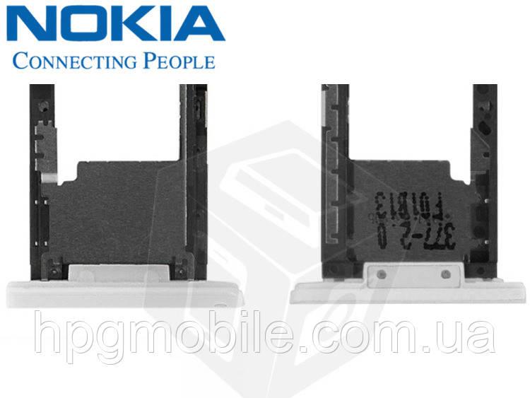 Держатель карты памяти для Nokia Lumia 1520, белый, оригинал