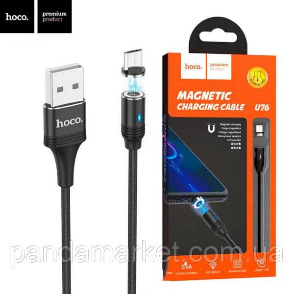 Кабель micro-USB Hoco U76 Fresh magnetic micro-USB 1.2m Черный