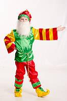 Гномик карнавальный костюм