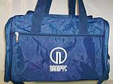 Пошив  дорожно - спортивных сумок.  Минимальный заказ от 10 штук, фото 4