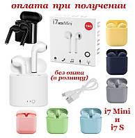 Беспроводные вакуумные Bluetooth наушники СТЕРЕО гарнитура TWS Apple AirPods Pro inPods i7s mini s (11)