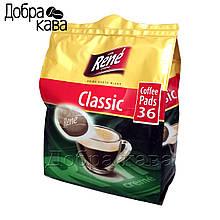 Rene Classic 36 шт кофе в чалдах для Philips Senseo