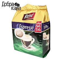Rene Espresso 36 шт кофе в чалдах для Philips Senseo