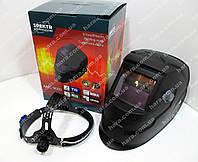 Сварочная маска Spektr АМС-9000 (3 регулятора, подсветка)