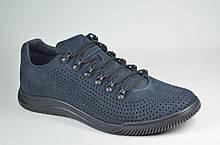Мужские летние комфортные туфли нубуковые синие Samas 705 П-1