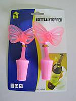 """Пробка для бутылки """"Бабочки"""" набор-2 шт."""