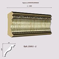 A1011-S Карниз из дюрополимера