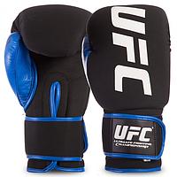 Перчатки боксерские UFC Ultimate Kombat 017 M сине-черные