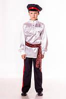 Кубанский казак карнавальный костюм