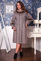 Зимнее пальто больших размеров Каста из итальянской шерстяной ткани с отделкой из натурального меха р. 50-64