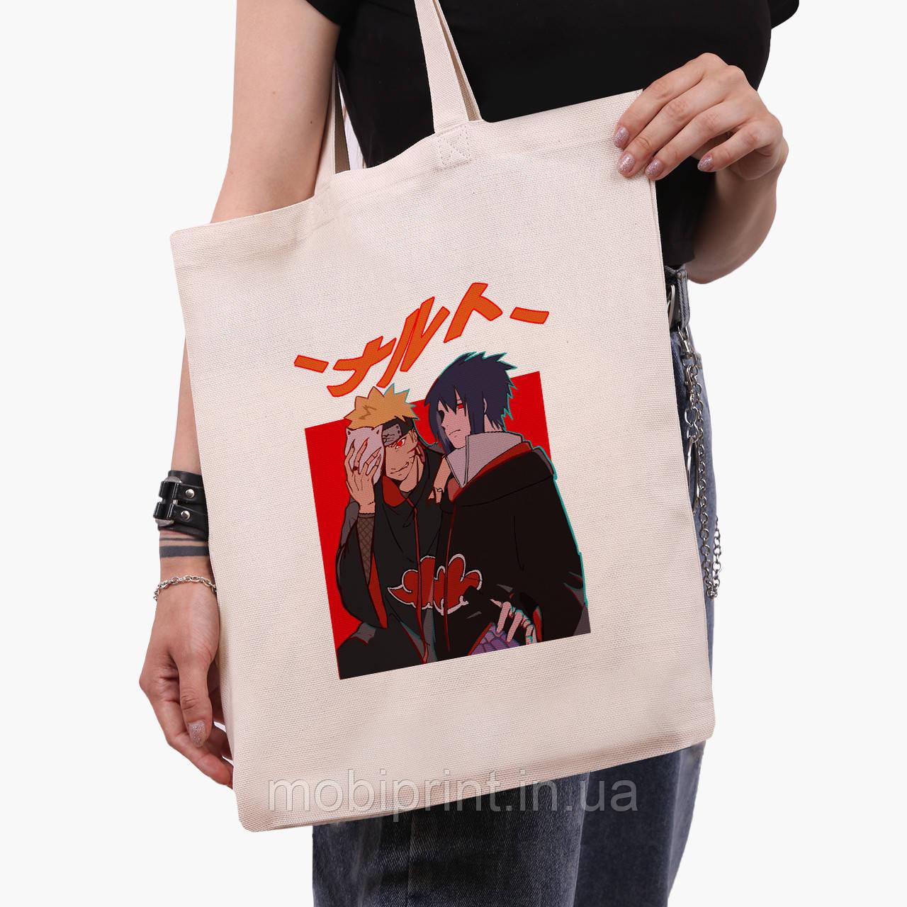 Еко сумка шоппер Узумакі Наруто і Саске Учіха (Naruto Uzumaki and Sasuke Uchiha) (9227-2815) 41*35 см