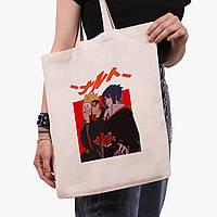 Еко сумка шоппер Узумакі Наруто і Саске Учіха (Naruto Uzumaki and Sasuke Uchiha) (9227-2815) 41*35 см, фото 1
